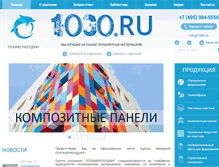 Tablet Preview of 1030.ru